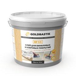 Клей для виниловых и ковровых покрытий GOLDBASTIK BF 55, 14 кг