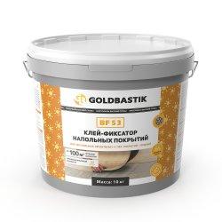 Клей-фиксатор напольных покрытий GOLDBASTIK BF 53, 10 кг