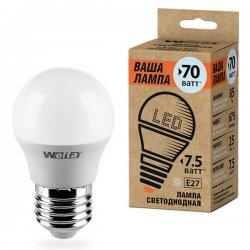 Лампа LED WOLTA нейтральный свет цоколь Е27 7.5Вт