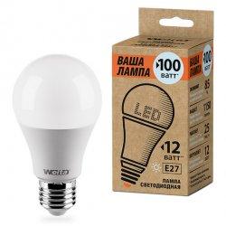 Лампа LED WOLTA нейтральный яркий свет цоколь Е27 12Вт