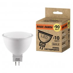 Лампа LED ВАША ЛАМПА теплый яркий свет цоколь GU5.3 10Вт