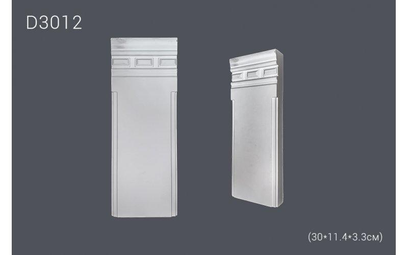 База D3012 (30*11.4*3.3) (полиуретан)