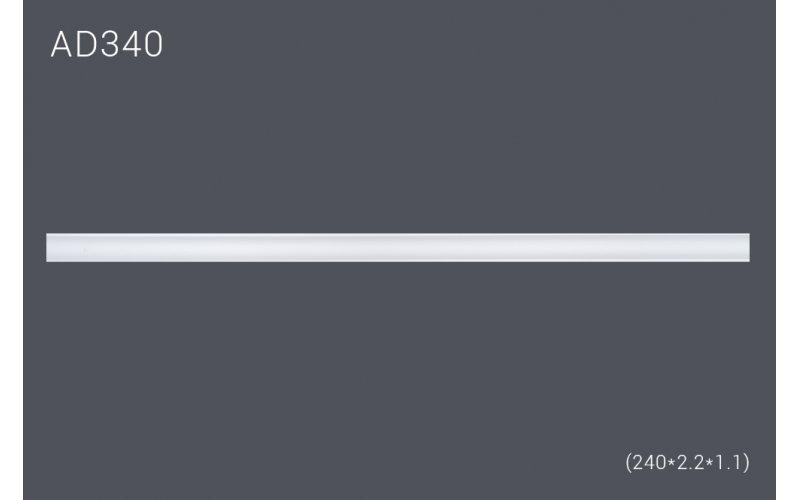 Декор профиль AD340 (240*2.2*1.1) (полиуретан)