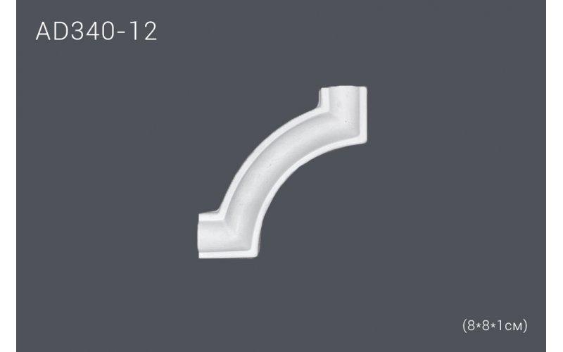 Декор профиль AD340-12 (8*8*1) (угол) (полиуретан)