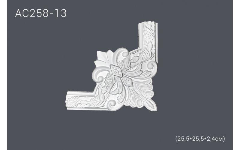 Декор профиль AC258-13 (25,5*25,5*2,4) (угол) (полиуретан)