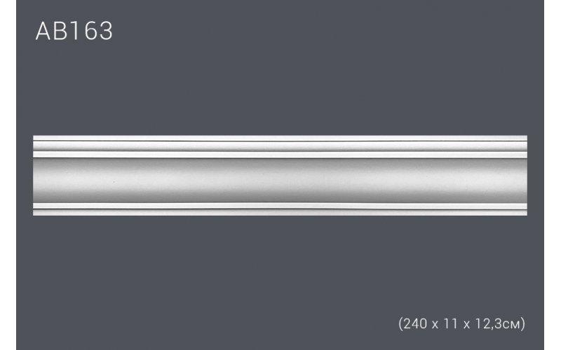 Декор. профиль АВ163 (240 х 11 х 12,3см) (полиуретан)