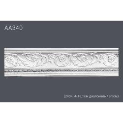 Декор профиль АА340 240*14*13,1см диагональ 18,9см (25)