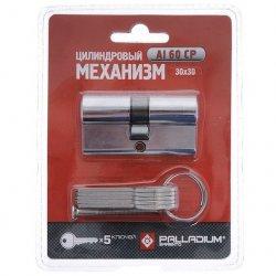 Цилиндровый механизм PALADIUM 60 мм ключ-ключ старая бронза 67220