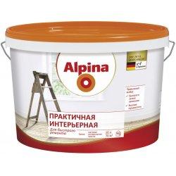 Краска ВД-АК Alpina Практичная интерьерная, белая, 5 л / 8,2 кг