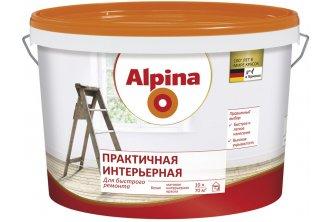 Краска ВД-АК Alpina Практичная интерьерная, белая, 10 л / 16,4 кг