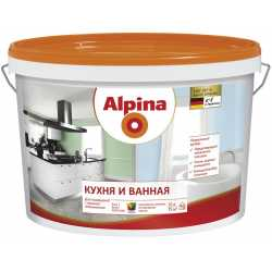 Краска ВД-ВАЭ Alpina Кухня и Ванная База 1, белая, 5 л / 7,2 кг