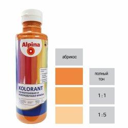 Краска акрил. в/д Alpina Kolorant (Альпина Колорант) Aprikose/Абрикос 500мл / 0,702кг