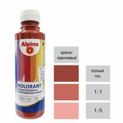 Краска акрил. в/д Alpina Kolorant (Альпина Колорант) Rotbraun/Красно-коричневый 500мл / 0,7