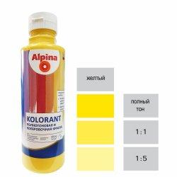 Краска акрил. в/д Alpina Kolorant (Альпина Колорант) Gelb/Желтый 500мл / 0,702кг