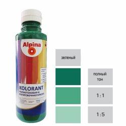 Краска акрил. в/д Alpina Kolorant (Альпина Колорант) Gruen/Зеленый 500мл / 0,702кг