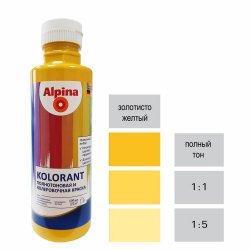 Краска акрил. в/д Alpina Kolorant (Альпина Колорант) Mais/Золотисто-желтый 500мл / 0,703кг