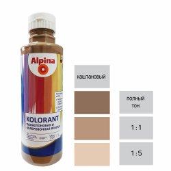 Краска акрил. в/д Alpina Kolorant (Альпина Колорант) Marone/Каштановый 500мл / 0,675кг