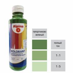 Краска акрил. в/д Alpina Kolorant (Альпина Колорант) Farngruen/Папоротниково-зеленый 500мл