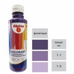 Краска акрил. в/д Alpina Kolorant (Альпина Колорант) Violett/Фиолетовый 500мл / 0,701кг