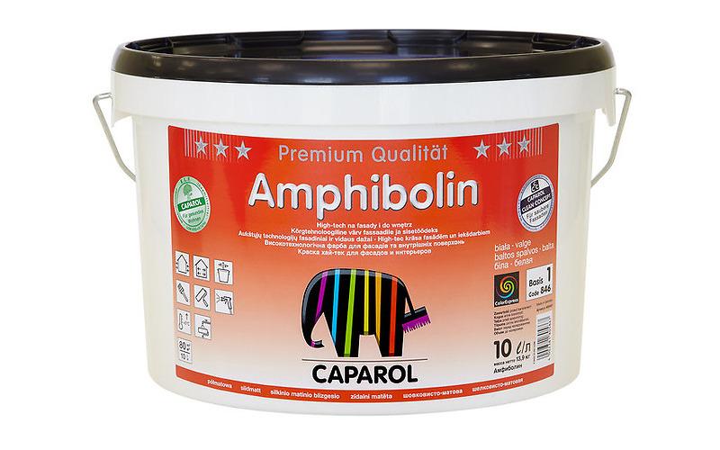 Краска акрил. в/д Caparol Amphibolin E.L.F. (Капарол Амфиболин Е.Л.Ф.) База 2, 2,5л