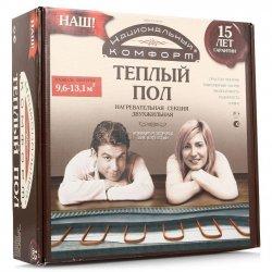 """Комплект """"Национальный комфорт"""" БНК-1440"""
