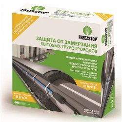 Секция нагревательная кабельная Freezstop Simple Heat-18-44,5