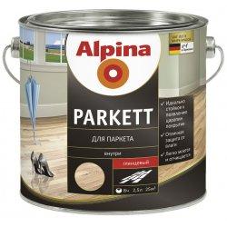 Лак алкидн. Alpina Для паркета (Alpina Parkett) шелковисто-матовый 5 л / 4,69 кг