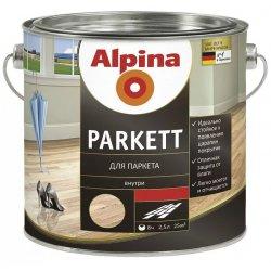 Лак алкидн. Alpina Для паркета (Alpina Parkett) глянцевый 2,5 л / 2,275 кг (537846)