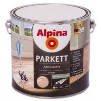 Лак алкидн. Alpina Для паркета (Alpina Parkett) шелковисто-матовый 2,5 л / 2,3 кг (537850)