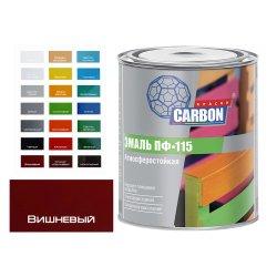 Эмаль ПФ 115 CARBON вишневый 0,8 кг