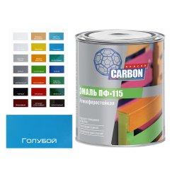 Эмаль ПФ 115 CARBON голубой 0,8 кг