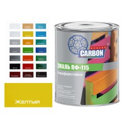 Эмаль ПФ 115 CARBON желтый 0,8 кг