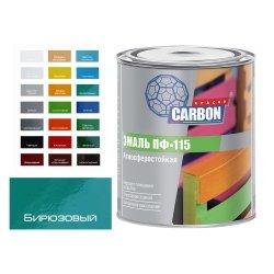 Эмаль ПФ 115 CARBON бирюзовый 0,8 кг