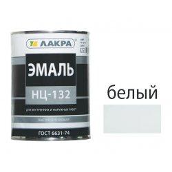 Эмаль НЦ-132 белый-0.7кг ЛАКРА