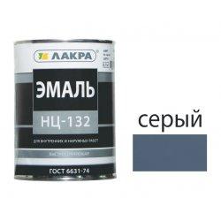 Эмаль НЦ-132 серый-0.7кг ЛАКРА