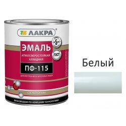Эмаль ПФ-115 белый-глянец 0,9 кг Лакра (алкид, атмосферная)