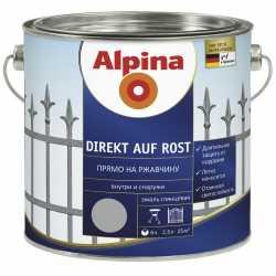 Эмаль алкидн. Alpina Прямо на ржавчину RAL5010 Синий 2,5л / 2,35кг