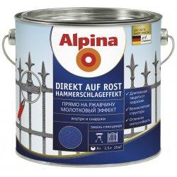 Прямо на ржавчину молотковый эффект (Alpina Direkt auf Rost Hammerschlageffekt) Синий 750мл