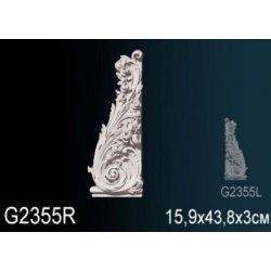 Oрнамент G2355 R 15.9*43.8*3 cm (полиуретан)