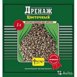 """Дренаж керамзитовый 1 л мелкий , """"Фаско"""""""