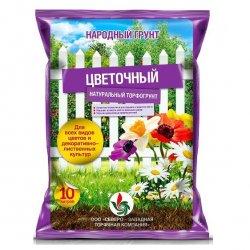 """Грунт Цветочный, 5л, """"Народный грунт"""", СЗТК (2,5 кг)"""