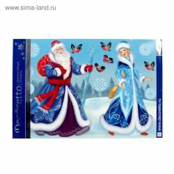"Наклейки ""Дед Мороз и Снегурочка"","