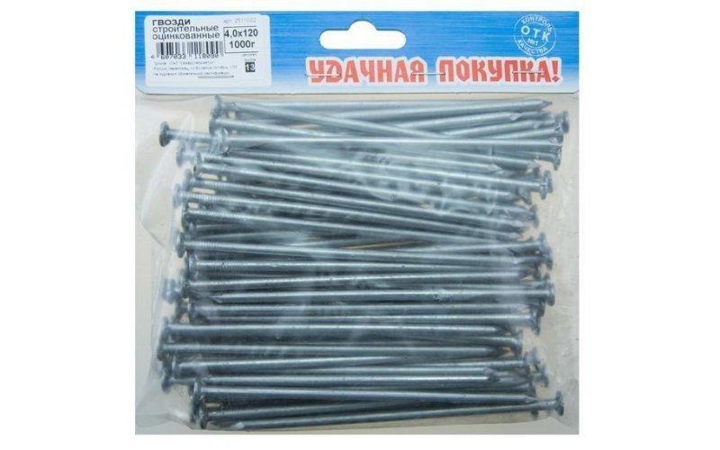 Гвозди строительные оцинкованные 4,0х120 (1,0 кг)