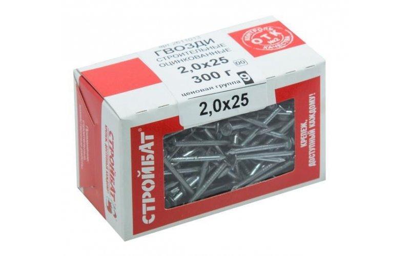 Гвозди строительные оцинкованные 2,0х25 (0,3 кг)