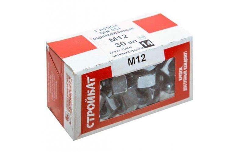 Гайка оцинкованная DIN 934 М12 (30 шт)