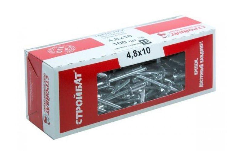 Заклепка вытяжная алюминий/сталь 4,8х10 (100 шт)