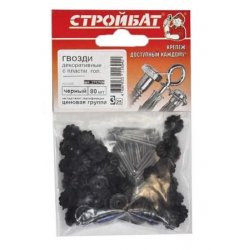 Гвозди декоративные с пластмассовой головкой (80 шт) черные