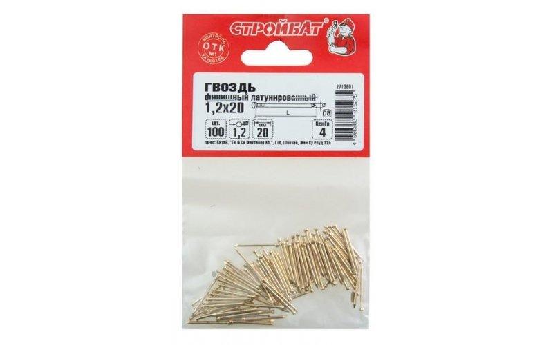Гвозди финишные латунированные 1,2х20 (100 шт)