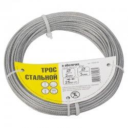 Трос стальной в оболочке PVC 3/4мм (30м)