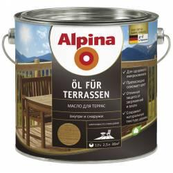 Масло Alpina Масло для террас (Alpina Oel fuer Terrassen) Прозрачный 2,5 л / 2,5 кг